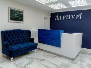 Отель Атриум, Озёры
