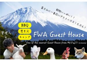 FWA Guest House