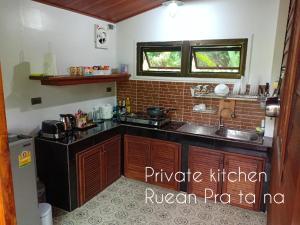 Rai Lung Tui Homestay, Magánszobák  Pracsuap Khirikhan - big - 6