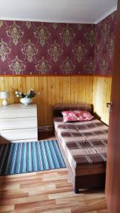 Гостевой дом Солнечный с баней, Prázdninové domy  Pribylovo - big - 31