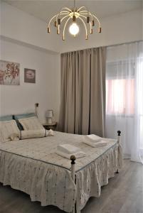 L'appartement IRINA, 2720-497 Amadora