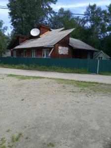 Турбаза Байкал
