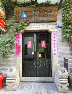 Hofang Guest House