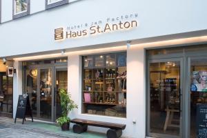 Hotel Haus St Anton - Nozawa Onsen