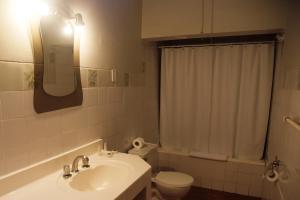DM Hoteles Mossone - Ica, Отели  Ика - big - 17