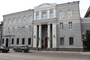 Hotel Amurskiy