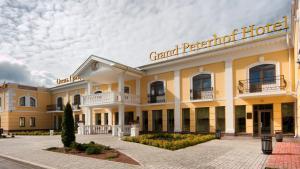 Спа-отель Гранд Петергоф