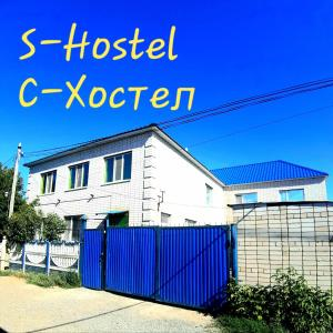 Хостел S Hostel, Актобе