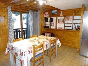 Appartement 2 chambres dans village de montagne - Hotel - Mont-Saxonnex