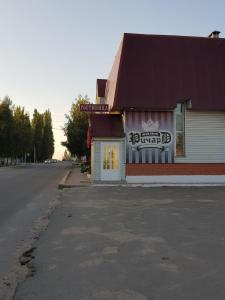 Мини-отель Золушка