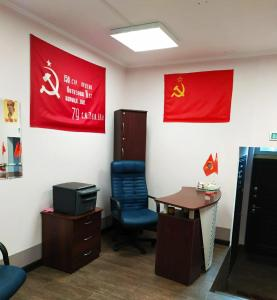 obrázek - Хостел СССР (USSR Hostel)
