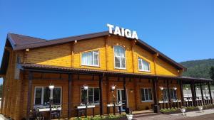 Гостевой дом Тайга, Листвянка