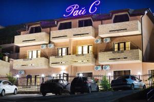 Отель Раис