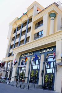 Отель Marhaba Palace Hotel, Асуан