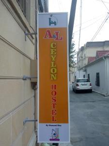 A&L CEYLON HOSTEL