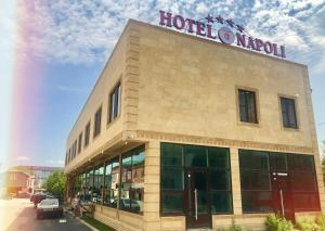 Гостиницы Кизляра