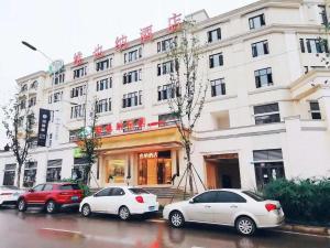Vienna Hotel (Chongqing Yuelai Guobo Exhibition Center)