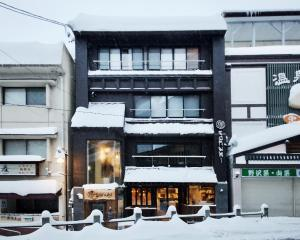 Tanuki Nozawa - Accommodation - Nozawa Onsen