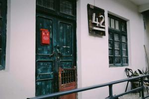 No.42 Backpack Guesthouse