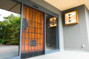 Kagiya - Accommodation - Minamiizu