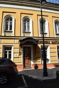 Апарт-отель Дом на Маяковке, Москва