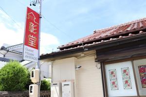 Akirado