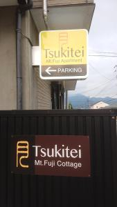 Tsukitei1, Apartmanok  Fudzsijosida - big - 20