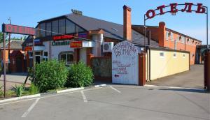 Отель По Пути