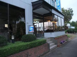 Auberges de jeunesse - Hotel New Takahashi Takezono