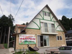 Auberges de jeunesse - Kumamoto Guesthouse Minami Aso Little Asia