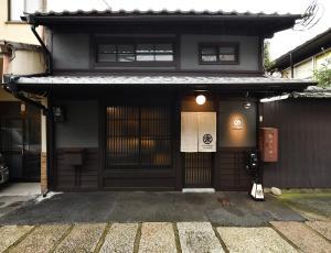 Kyoto Tachibanaya Nijo Shirogane, Nyaralók - Kiotó