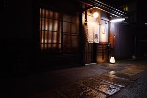 Kyoto Tachibanaya Nijo Shirogane, Ferienhäuser  Kyōto - big - 3