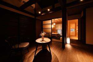 Kyoto Tachibanaya Nijo Shirogane, Ferienhäuser  Kyōto - big - 5