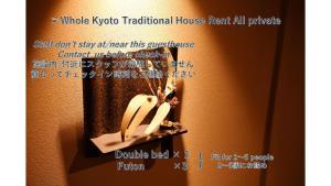 Kyoto Tachibanaya Nijo Shirogane, Ferienhäuser  Kyōto - big - 9