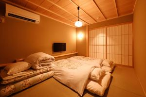 Kyoto Tachibanaya Nijo Shirogane, Ferienhäuser  Kyōto - big - 11