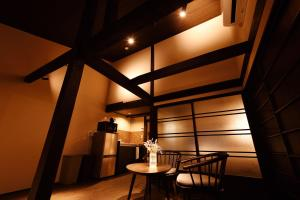 Kyoto Tachibanaya Nijo Shirogane, Ferienhäuser  Kyōto - big - 15