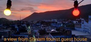 Shivam Tourist Guest House