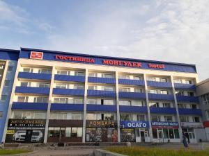 Отель Монгулек, Кызыл
