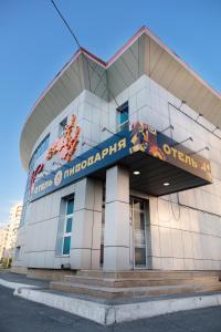 Отель Сибирь-центр, Новокузнецк