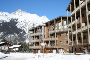 Location gîte, chambres d'hotes Vacancéole - Résidence Les Chalets et Balcons De La Vanoise dans le département Savoie 73