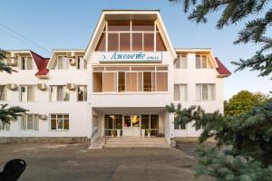 Гостиницы Витязево в центре