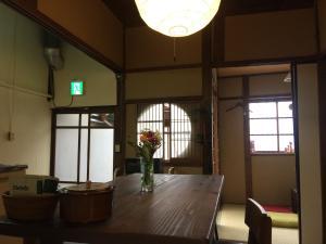 Suzume-An, Kúriák  Kiotó - big - 4
