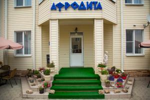 Отель Афродита на Южных Культур