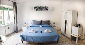 Ostiense District B&B - abcRoma.com