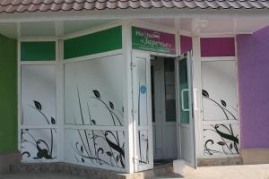 Zarechye Hostel