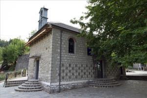 Athamania Artas  Greece