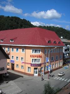 Отель Европа, Рахов