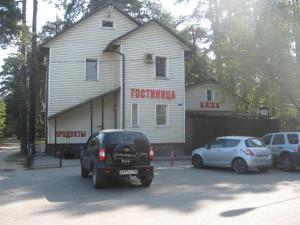 Отель 42 Km, Раменское