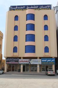 obrázek - Al Aman Hotel Apartment