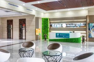 . Sucha Hotel Jinzhong Yuci University Branch